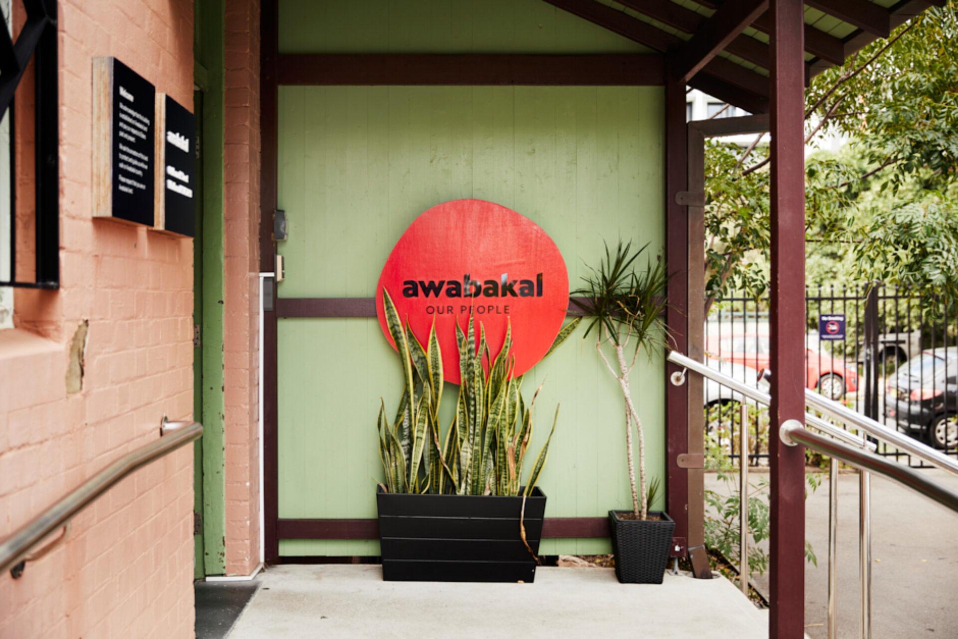 Awabakal image 03